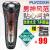 Flyco電気シェーバー充電式全身水洗いスマートシェーバー髭剃り刀1時間速充電FS 375髭剃り376 FS 308新型
