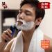 【全世界購入神戸出荷】日本フレップスの髭剃りS 915 A/12乾湿両用電気シェーバーS 915 A/12髭剃り【特価限定1名】【乾湿両用/約1時間充電60分】
