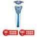 フレップス(PHILIPS)S 370/S 713電気シェーバー全身水洗充電式5向3枚刃髭剃りs 7370(JD配送)