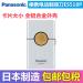 パナソニック電気シェーバーES 518 Pカード式携帯髭剃りは薄くて小型乾電池式髭剃りパナソニックS 518 P銀色です。