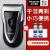 パナソニック電気シェーバーES 3831 K乾電池式男性髭剃り乾燥二剃り携帯ヒゲ刃全身水洗いESB 383-Sシルバー