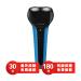 フレップス電気シェーバーAT 610/AT 600/AT 620ロベルト式充電髭剃り刀オランダ枚刃AT 600/全身水洗い