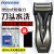 POREE髭剃り電気充電式髭剃り男性携帯式の複素刃水洗いPS 173標準装備+1つの刃網+電動歯ブラシ