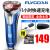 Flyco電気シェーバー充電式全身水洗いスマートシェーバー髭剃り刀1時間でFS 375髭剃り376 FS 375