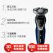 フレップス/Philipps髭剃りS 5752/10全身水洗い電気シェーバーシェーバー付クリーニングシステムS 5700同じタイプです。