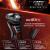 フレップス電気シェーバー多機能理容輸入枚刃星大戦シリーズの殺人鬼版XZ 5810/70