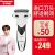 パナソニックインテリジェント充電式メンズ髭剃り刀全身水三枚刃往復式電気シェーバーES-WSL 3 D