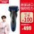 パナソニックの髭剃り電気男性充電式髭剃りは複式ボディーにそのまま輸入します。全身水洗髭刀ES-SD 29-A青