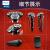 フレップス電気シェーバー男性多機能理容髭剃り中国紅定製モデルS 911/12