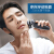 フレップス電気シェーバー男性髭剃り三枚刃サーベル全身水洗電須刀S 6380/11(S 840/25携帯モデル)