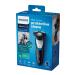 フレップスPHILIPS S 5070電気シェーバーロリー式三枚刃充電シェーバー全身水洗い多機能携帯S 5070