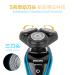 フレップス(PHILIPS)S 5050/S 507電気シェーバーロベルト式三枚刃防水乾燥両用シェーバーs 5050