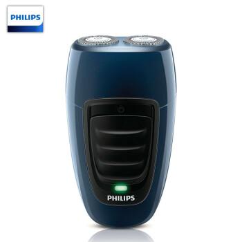 フレップス電気シェーバー電気シェーバー充電式PQ 190髭剃りのダブル刃携帯用須刀です。