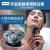フレップス(PHILPS)髭剃り男の電気シェーバー全身水洗い髭剃り知能クリアランスS 600シリーズ旅行携帯セットS 580/05 BP