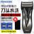 POREE髭剃り電気充電式髭剃り男性携帯式複素刃水洗いPS 173標準装備+2つの刃網