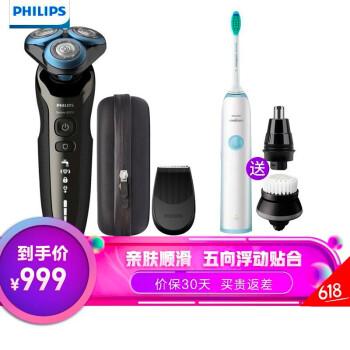 フレップス男性電気シェーバー3頭全身水洗い剃刀ヒゲ剃り肌滑りシリーズS 600シリーズS 580