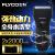 Flyco(FLYCO)シェーバー電気シェーバーFS 632超薄型髭剃りFS 623アップグレードモデルFS 632往復髭剃り+1付予備用刃刃刃刃刃ネット