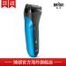 ブラウン(BRAAUN)は複式電気シェーバー男性用乾燥両用髭剃りナイフ310 S規格品の公式直売です。ドイツの科学技術は全世界で買って、郵送します。