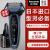 パナソニックの髭剃りは日本から輸入した電動携帯型男性用急速充電式髭剃りです。全身水洗いして、複式5枚の刃髭剃りES-LV 74