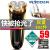 Flyco電気シェーバー充電式シェーバー3枚刃髭剃りナイフFS 360男性ひげ剃りFSS 360土豪金