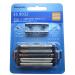 パナソニック男性シェーバー電動往復式5枚の刃シェーバーlv 50 sv 61 lv 92を刃網カバーES 9032に置き換えます。