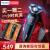 フレップス電気シェーバーメンズヒゲ剃刀全身水洗電須刀5000シリーズ1時間で充電できます。