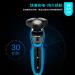 PHILIPS S 505携帯多機能3枚の刃全身水洗い電気シェーバー髭剃り造型トリミング器ブルーブラック