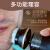 フレップスPHILIPS男性電気シェーバー無線充電レトロ髭剃り刀シェーバー多機能理容S 860(線下同項)