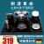 ドイツOMUONE電気シェーバー髭剃り男性の髭剃り充電式全身水洗い多機能理容カバー装飾鼻毛修理鬢角洗面器旗艦版(輸入5合1枚の刃-無線フラッシュ充)