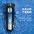Flyco(FLYCO)電気シェーバーは全身水洗充電式シェーバー3枚の刃を削って、インテリジェントに髭剃りを表示します。FS 373は標準装備です。【1時間で30日間充電してください。】