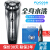Flyco(FLYCO)電気シェーバーは全身水洗いシェーバーは充電式で、男性の3枚の刃電気髭剃りはFS 339シルバーグレー+枚の刃x 3+Flyco鼻毛器(23%ユーザ選択)です。